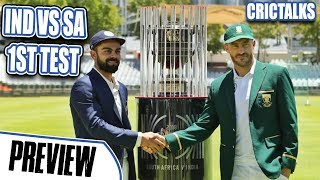 India Vs South Africa 1st Test Preview | CricTalks