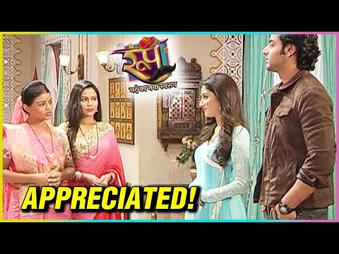 Ishika And Roop Gets APPRECIATION | Roop Mard Ka N