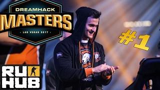 Лучшие моменты CS GO DreamHack Las Vegas 2017 №1