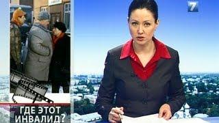 Новости Вологды 2013.04.18