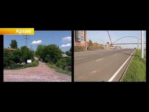 Город становится лучше: показываем, как изменился Красноярск всего за несколько лет