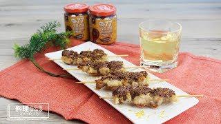 料理123-濃醬雞肉串燒