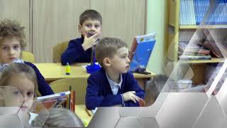 Блок Эффективная Начальная школа ДР Школы 2127