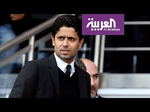 العرب اليوم - شاهد: تورط القطري ناصر الخليفي بقضية فساد كبرى في سويسرا