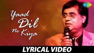 Yaad Kiya Dil Ne Kahan Ho Tum | Lyrical Video   - YouTube