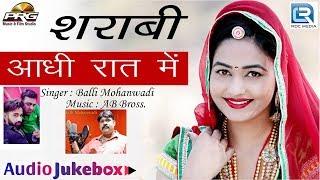एक शानदार राजस्थानी DJ गीत जिसने राजस्थान में मचा राखी है धूम - सर र र र... घूमे शराबी | जरूर सुने