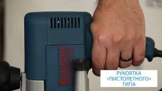 Фрезер электрический МФ3-1100Э, 1100 Вт, 0-30000 оборотов/мин, ход фрезы 50 мм, цанга 8 мм, ФИОЛЕНТ