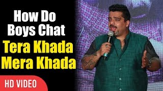 How Do Boys Chat | Tera Khada Mera Khada No Privacy