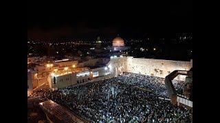 סיור סליחות בירושלים, 2017