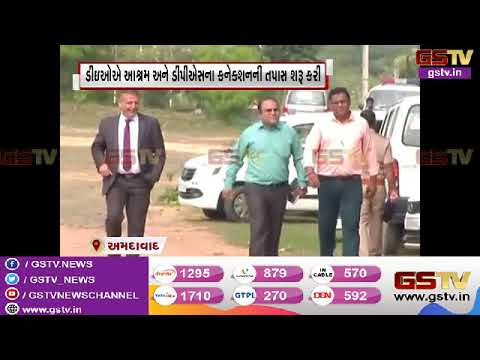 Ahmedabad : ડીઇઓએ આશ્રમ અને DPS ના કનેક્શનની તપાસ શરૂ કરી