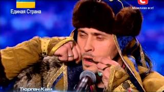 Тюрген- алтайский ди-джей шаман.