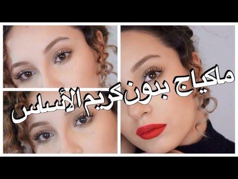 La cosmétologie les nervures rouges sur la personne