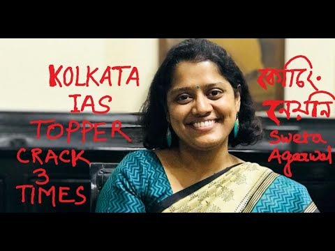 An IAS officer in west bengal & his wife have been caught on