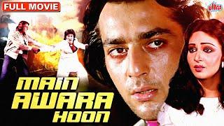 संजय दत्त की ज़बरदस्त हिंदी एक्शन मूवी Main Awara Hoon Full Movie | Hindi Action Full Movie HD