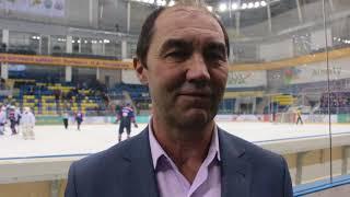 Старший тренер ХК «Алматы» Игорь Дорохин прокомментировал матч против «Иртыша»