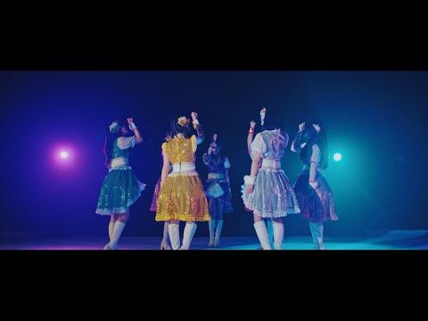 『恋のカラフルマジック(2019ver)』フルPV ( ハニースパイスRe. #ハニスパ )