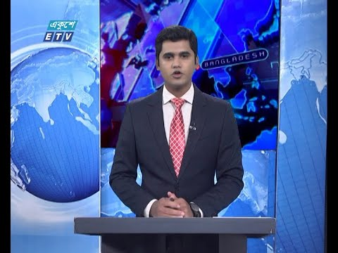 01 AM News || রাত ০১টার সংবাদ || 31 October 2020 || ETV News