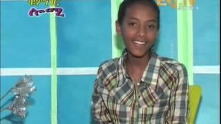 Eritrean Kids Advice from Wari - Tebay Sebat by Eri-TV