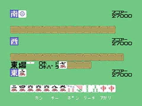 San-nin Mahjong (Jpn, OMV) - SG-1000 [MESS] [shortplay]