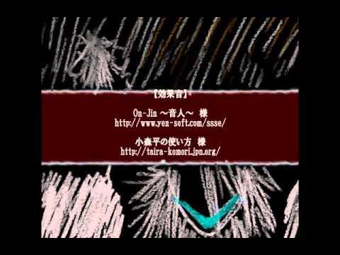 【実況】霧雨が降る森part12 bad&true end 【てんもこ】