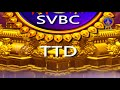 శ్రీమద్ భగవద్గీత | Srimad Bhagavadgeeta-English | EP 50 |  25-06-19 | SVBC TTD - Video