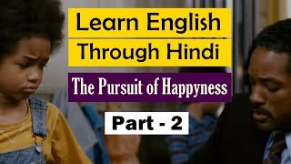 pursuit of happiness in hindi
