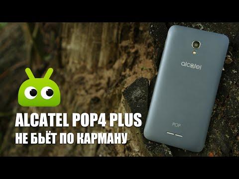 Обзор Alcatel POP4 Plus