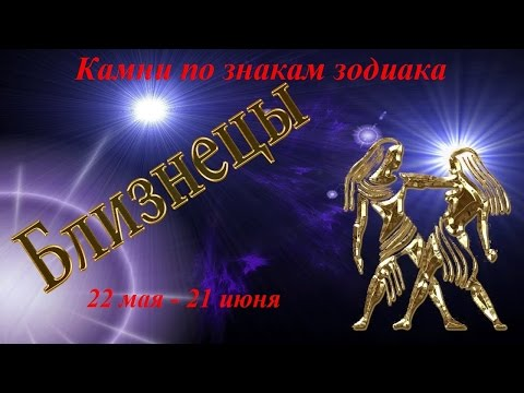 Правильный гороскоп водолей 2017