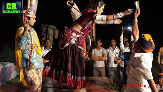 काना मत मारे कांकरिया new 2016 rajasthani digital songs bhajan live nimaj | dancer suman patel