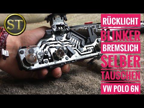 Bremslicht / Rücklicht / Blinker wechseln | VW Polo 6N