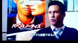 Jeffrey Donovan - Burn Notice - Japon - Interview