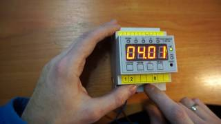 Программатор режимов с фотореле ЭЧП-Ф-01