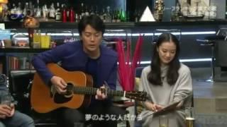 最愛[福山雅治]