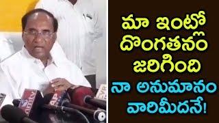 Kodela Siva Prasada Rao Reaction On His Party Office Theft | Kodela Siva Press Meet | Indiontvnews