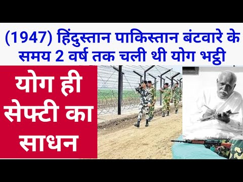 Aaj ki Murli with Text| 18 January 2020| आज की मुरली 18-1-2020| Daily Murli/ Today Murli/ Baba mur (видео)