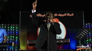 تحميل اغاني متين ياربي تاني تلمنا _ سامي المغربي (ليالي البروف) MP3