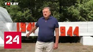 Rozmowny urzędnik: nowy wiceburmistrz Jałty poparł zamieszki na Białorusi – w Rosji 24-wiadomosci w j.rosyjskim
