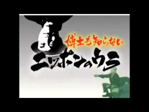 「博士も知らないニッポンのウラ」28回角川春樹伝説①~剣豪角川春樹~