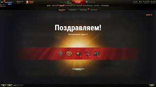 Tiger 131 - Рудники - Курская битва