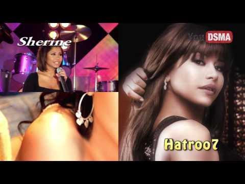 Sherine - Hatroo7 شرين - هتروح