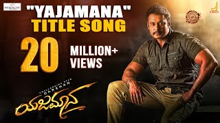 Yajamana Title Song | Darshan Thoogudeepa | V Harikrishna |Shylaja Nag|B Suresha| Media House Studio