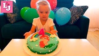 День Рождения Валерии. Торт My Little Pony Пинки Пай (Pinkie Pie) Детский канал LeraJuega