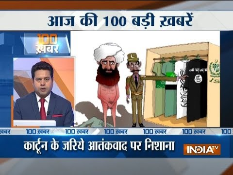 News 100 | 11th January, 2018 | 05:00 PM