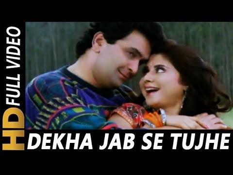 Download Dekha Jabse Tujhe Jaane Jaana | Kumar Sanu, Alka Yagnik | Shreemaan Aashique 1993 Songs HD Mp4 3GP Video and MP3