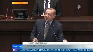 Президент Турции рассказал о жестоком убийстве журналиста Хашогги