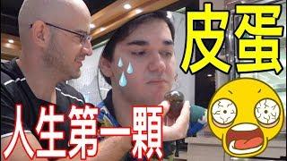 土耳其網紅一天內愛上台灣,Fall in Love Taiwan(Türkçe Altyazı)