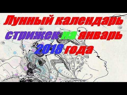 Гороскоп водолея на ноябрь водолей 2016