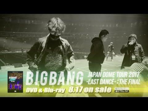 bigbang - if you