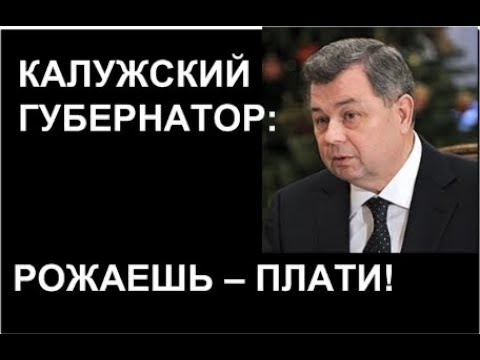 Доренко. ЛИШЕНИЕ МАТЕРИНСКОГО КАПИТАЛА!!!