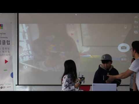 김하준&김민성 - 로봇